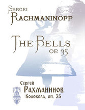 Cp-tb-bells-cover_main